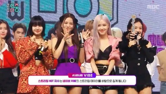 These girls just keep winning! BLACKPINK win #1 on MBC Music Core this week 🎉🏆 @BLACKPINK #HowYouLikeThat5thWin #HYLT5thWin