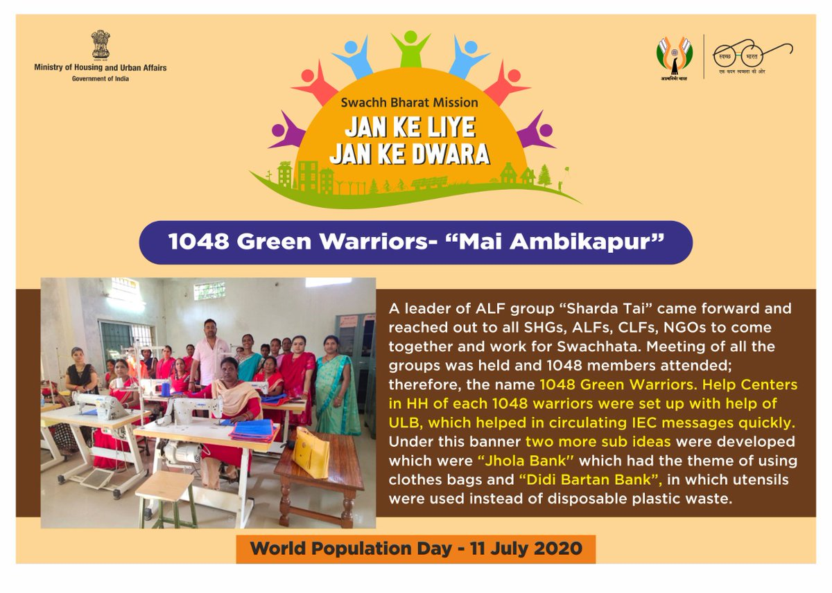 """A leader of ALF group """"Sharda Tai"""" came forward and reached out to all SHGs, ALFs, CLFs, NGOs to come together and work for Swachhata.  #WorldPopulationDay2020 #WorldPopulationDay https://t.co/WUuLaY7gze"""