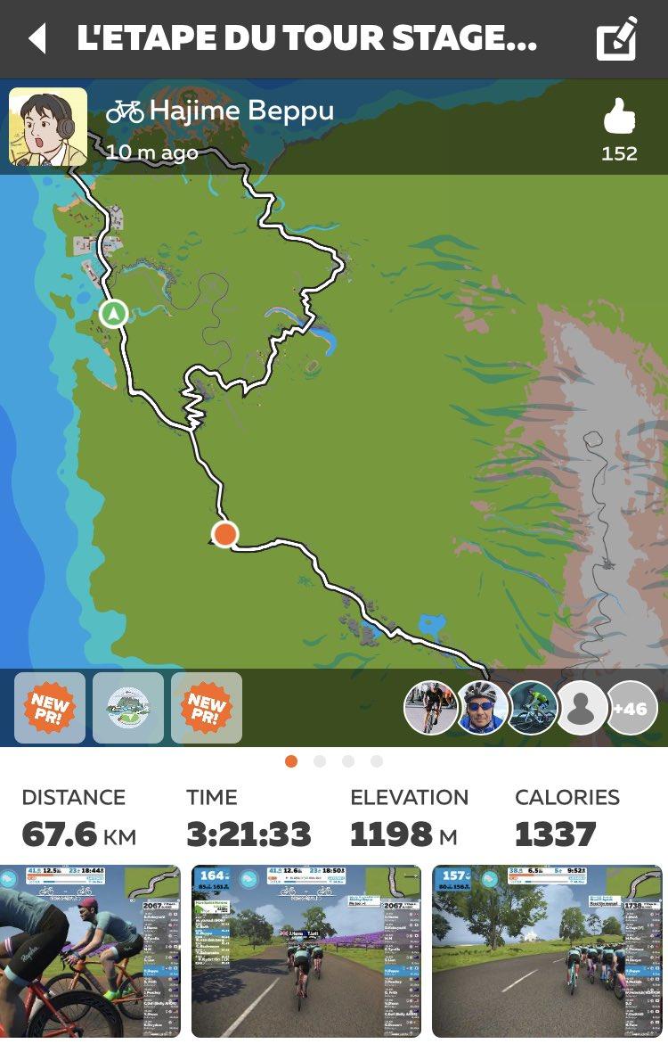 エタップ第2ステージ完走プラスアルファ。プラスアルファの方がきつかった!モンバントゥ山頂は来週がんばります。 #ズイフト #走り語り 📺