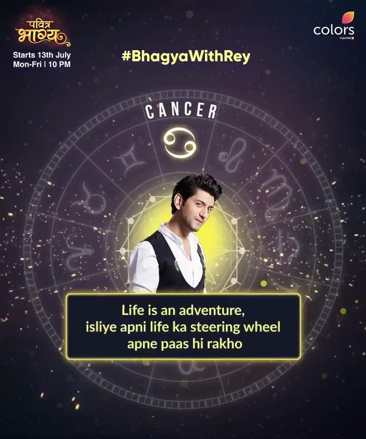 Reyansh is back with #BhagyaWithRey, dekhiye kya hain aapke horoscope main aaj! Watch #PavitraBhagya, starting from 13th July, every Mon-Fri at 10 PM, only on #Colors. Anytime on @justvoot   @KUNAL_JAISINGH @aneri_vajani #RivaArora