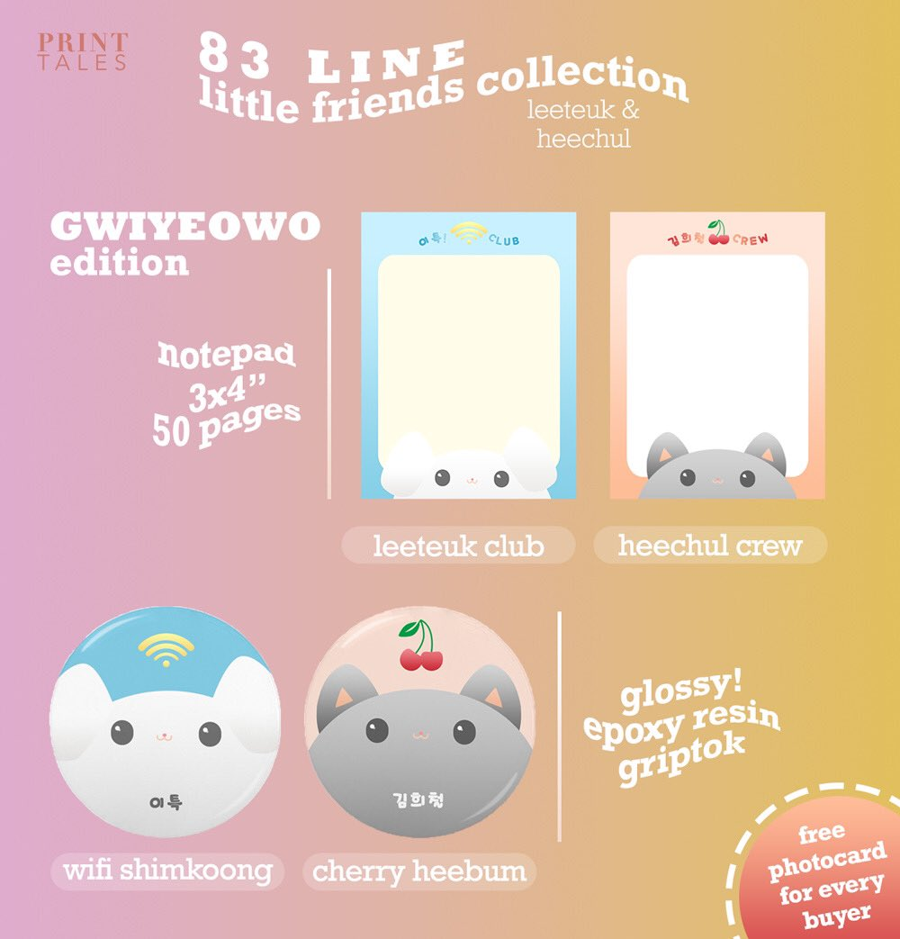 #Leeteuk & #Heechul '83 Line Little Friends Collection 🐱🐶   Epoxy griptoks, notepads, & phone cases 🎁 Gift! Free Photocard  ⇨ FREE shipping for the FIRST 10 buyers & RTs this tweet  📝 PRE-ORDER HERE: https://t.co/C5yZjQmOrw ENDS July 20   INTL Shipping & GO: DM  #SUPERJUNIOR https://t.co/AE4gAqkLoV