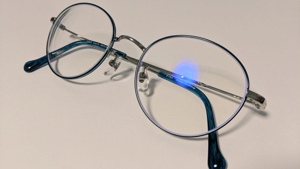 やっとやっとメガネを新調なんてキレイな色でしょうかターコイズかな?ターコイズのリング〜♪