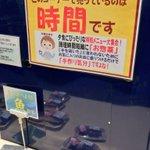このコーナーで売っているのは「時間」!とあるスーパーのお惣菜コーナーにあった一文が素晴らしい!