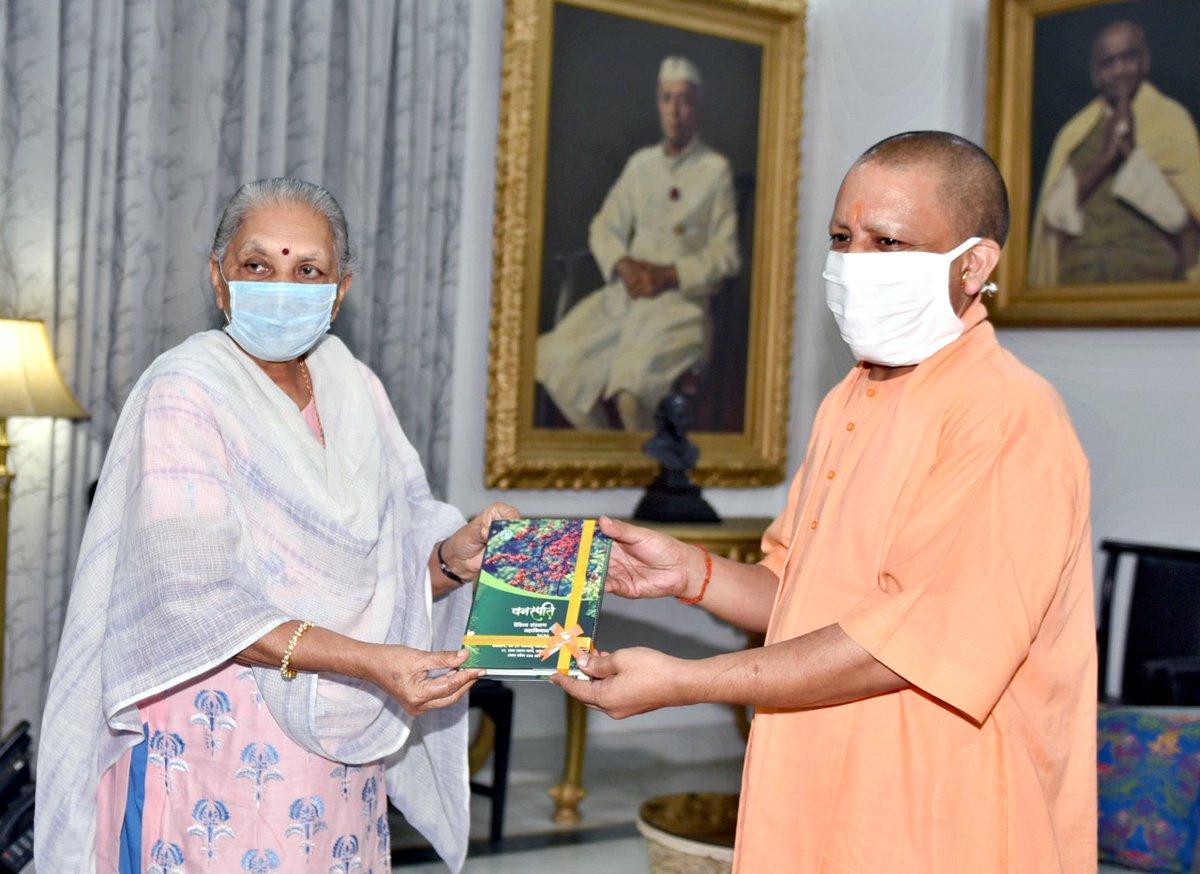 CM योगी ने राज्यपाल से शिष्टाचार भेंट की... https://t.co/VYUjRtxkdl