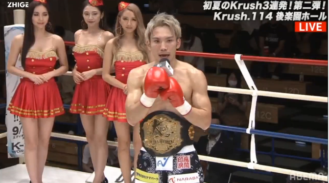 Daizo Sasaki def. Kensei Kondo by unanimous decision aided by some nice body work. Dropped Kondo in the first with a middle kick. #andstill #Krush114 https://t.co/1liZ9UIlDb