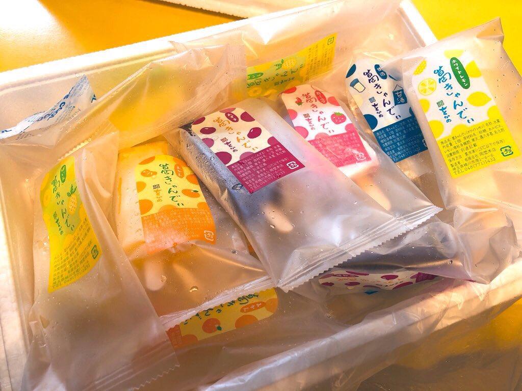 の 葛 キャンディ おか 夏の手作りおやつ!溶けにくくてゆっくり味わえるアイスキャンディー♪