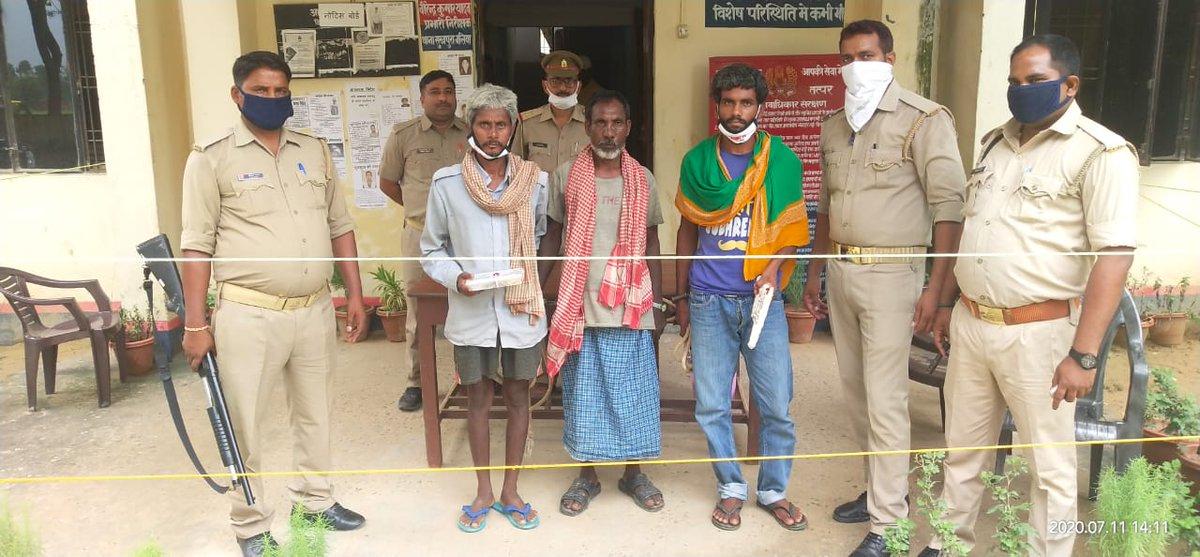 सुखपुरा पुलिस द्वारा मु0अ0सं0 55/20 धारा 457/380 भा0द0वि0 से सम्बन्धित चोर, चोरी के सामान के साथ गिरफ्तार । @Uppolice @adgzonevaranasi @digazamgarh https://t.co/kAv3xEGMd6