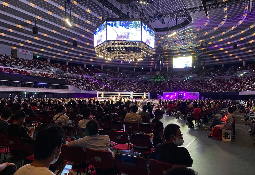 """""""New Japan Cup 2020"""""""