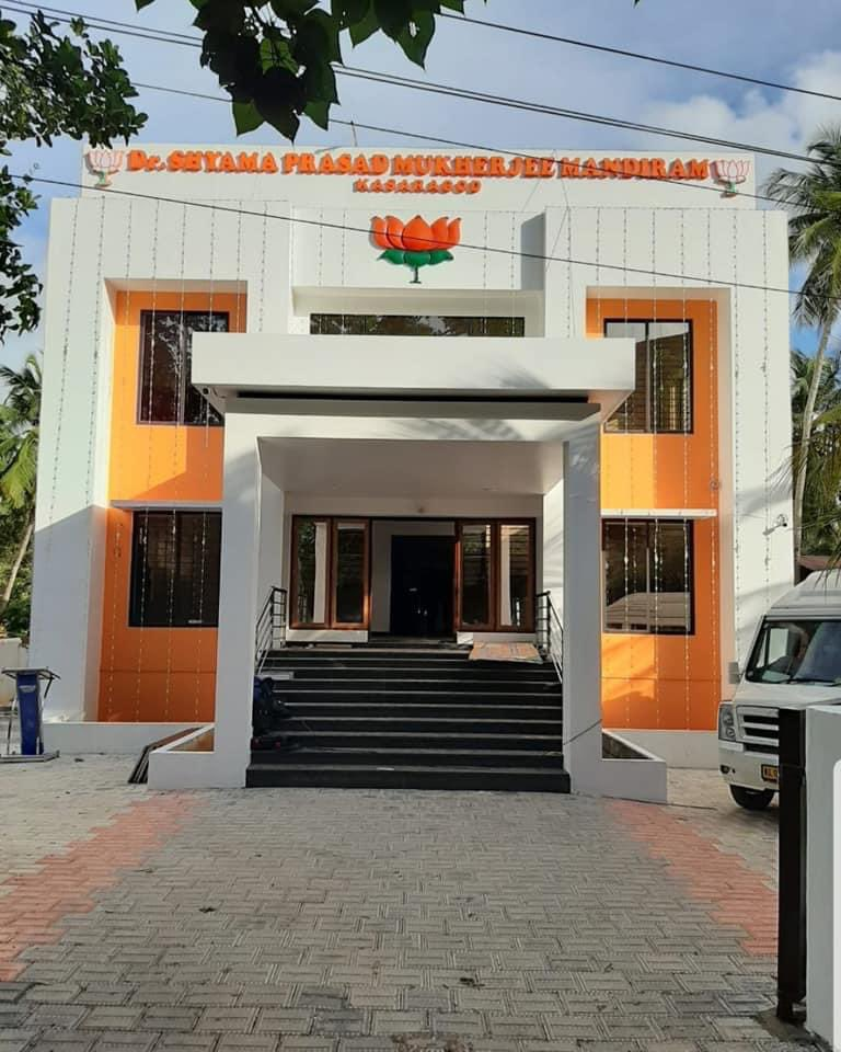 Shri. @JPNadda ji the honourable president of @BJP4India will inaugurate the BJP Kasargod district committee office tomorrow via video conferencing.@blsanthosh @VMBJP