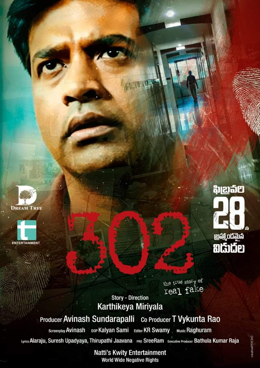 302 (2020) Telugu 480p HDRip 400MB ESub SouthFreak