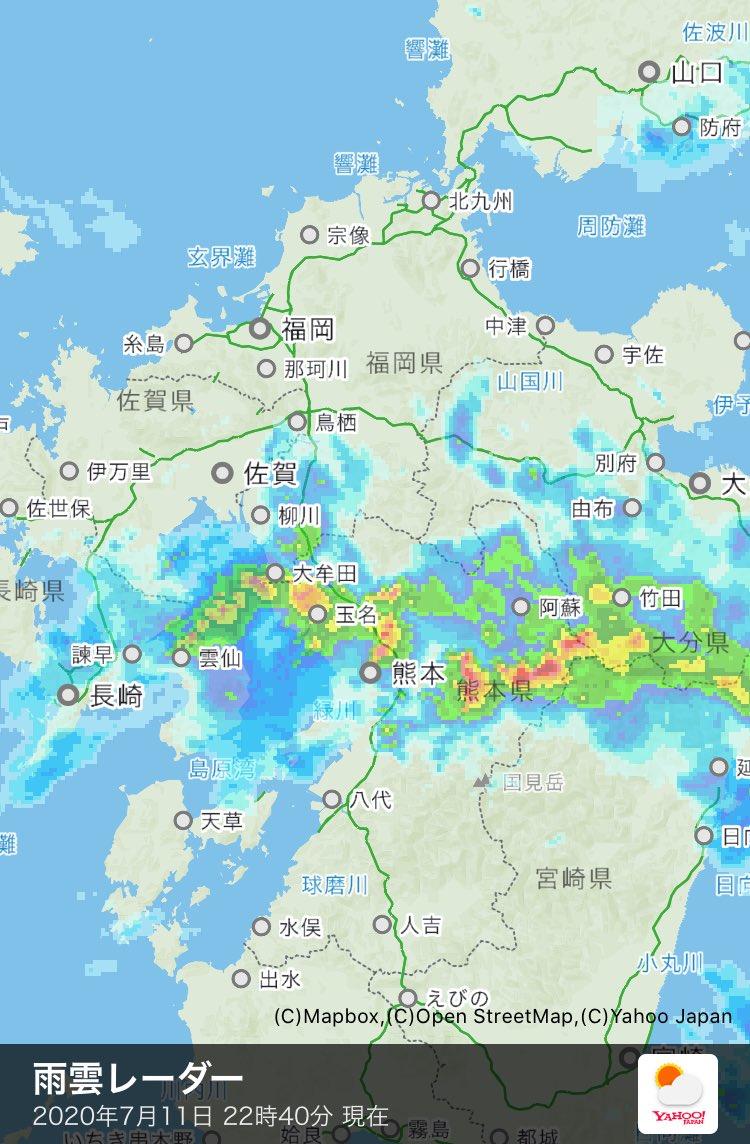 県 レーダー 福岡 雨雲
