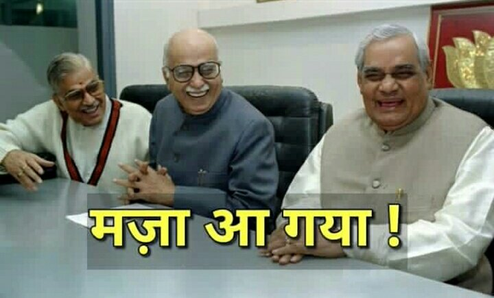 @AnushkaSharma @VOGUEIndia @Anaita_Adajania