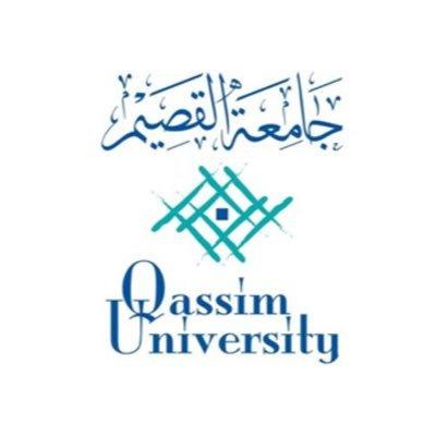شعار الدراسات العليا بجامعة القصيم Kaiza Today