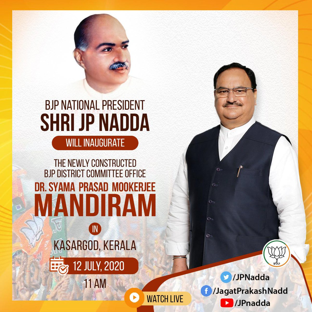 BJP National President Shri @JPNadda Ji will inaugurate the newly constructed BJP district committee office Dr. Syama Prasad Mookerjee Mandiram in Kasargod, Kerala at 11 AM tomorrow.