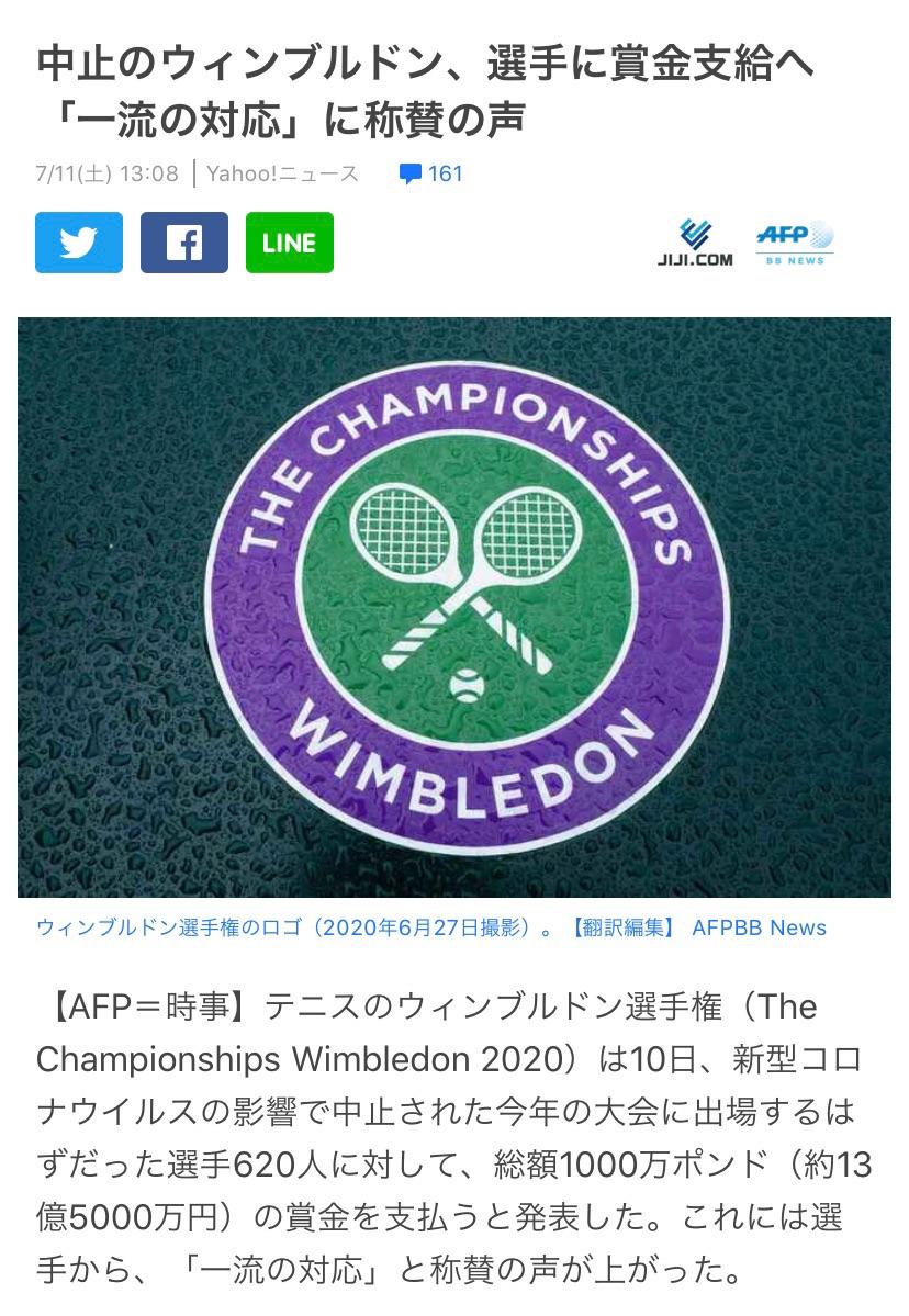 粋なはからい。 ー アメブロを更新しました #テニス https://t.co/t4w0TTjvYN https://t.co/dxIzAgcaJJ
