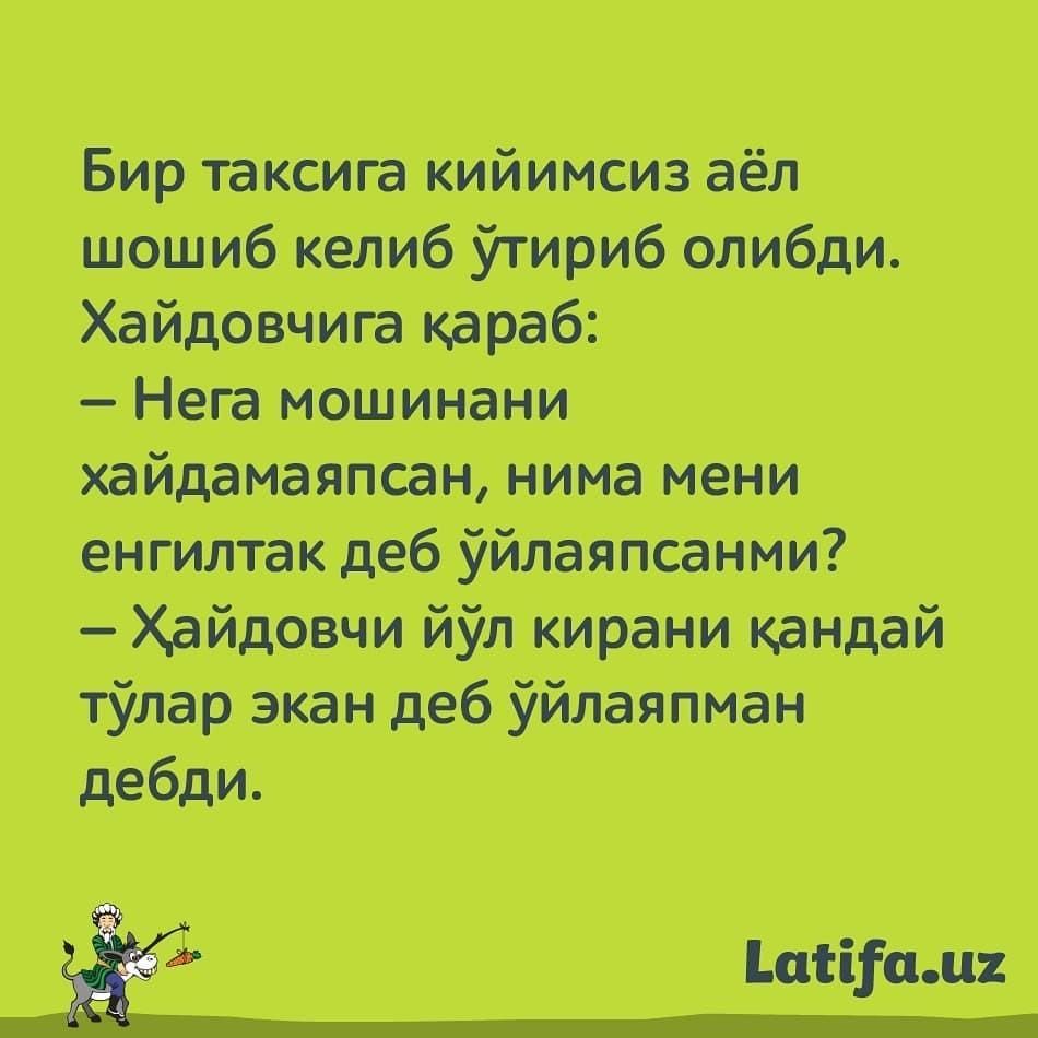 #latifalar #prikollar #loflar #uzbekistan #uzb #uz #tashkent #toshkent #latifa #latifa_uzpic.twitter.com/75nUCeHAn4