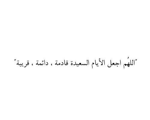 #يارب 🤍 https://t.co/5pBI9MbHFb