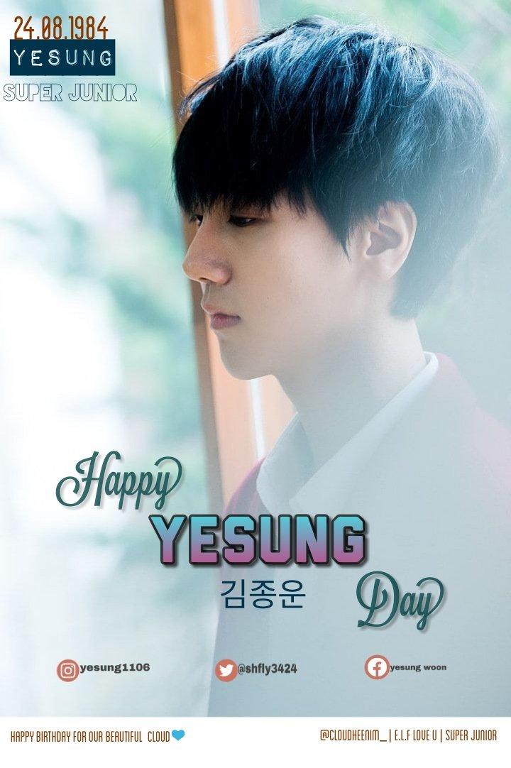 @photocard_app #Yesung #superjunior #슈퍼주니어KRY #팬플러스 💙💙 https://t.co/GkHcfhzjBk