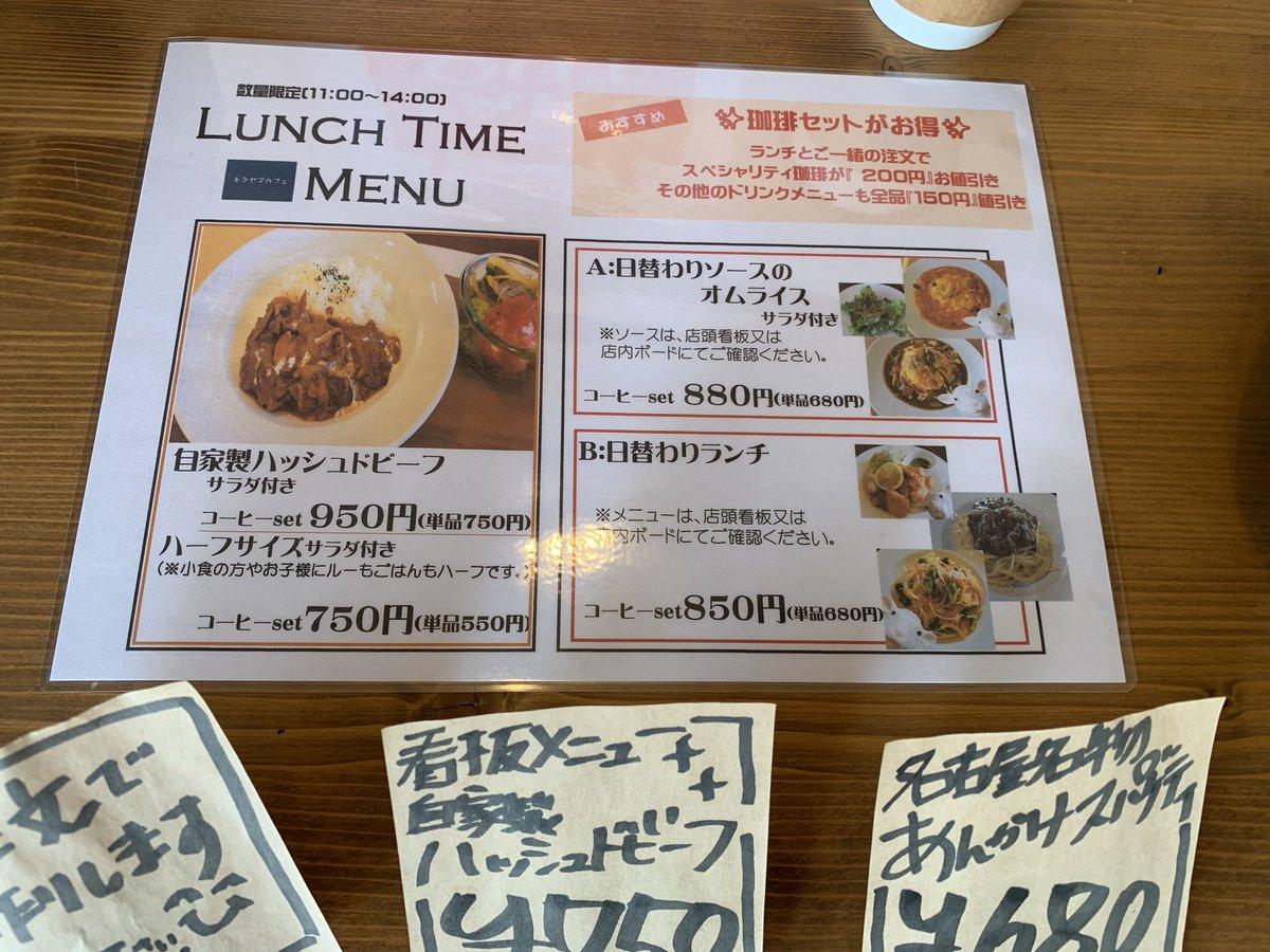 名古屋エール飯