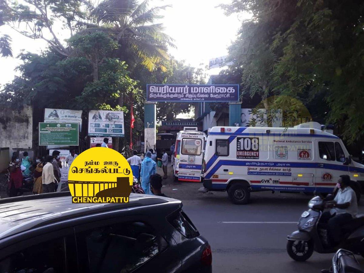 நேற்று திருக்கழுக்குன்றம் பேரூராட்சி பணியாளர்களுக்கு 10 பேருக்கு கொரோனா உறுதி செய்யப்பட்டது.  #chengalpattu #Districtpic.twitter.com/Pp0p8qXRqs