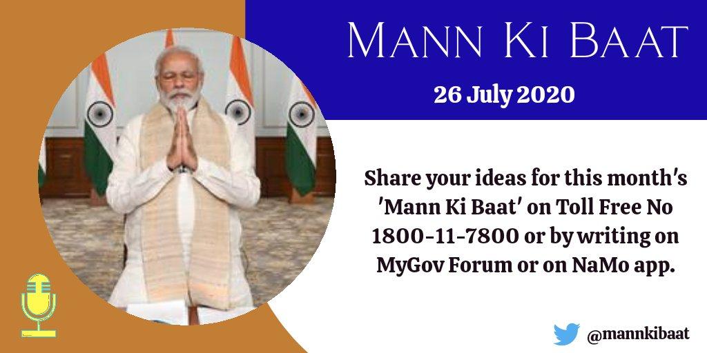 Trichian's Share your ideas.  #MannKiBaat #trichy @mannkibaat https://t.co/wKLdonuHvU