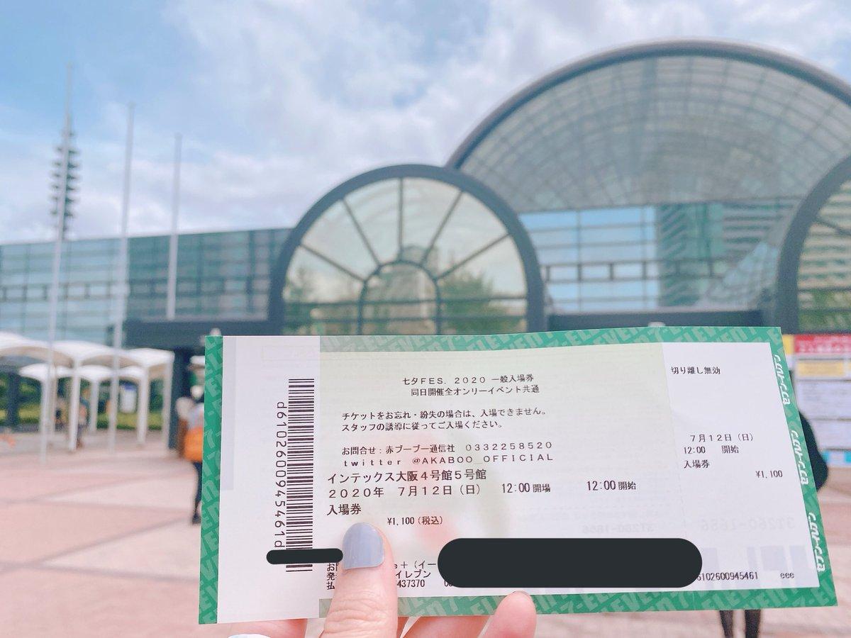 インテックス 大阪 コミケ