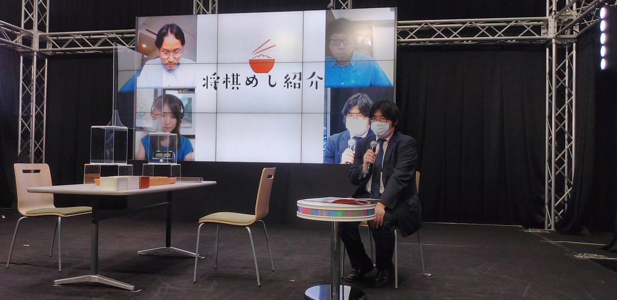将棋 棋士会さんの投稿画像