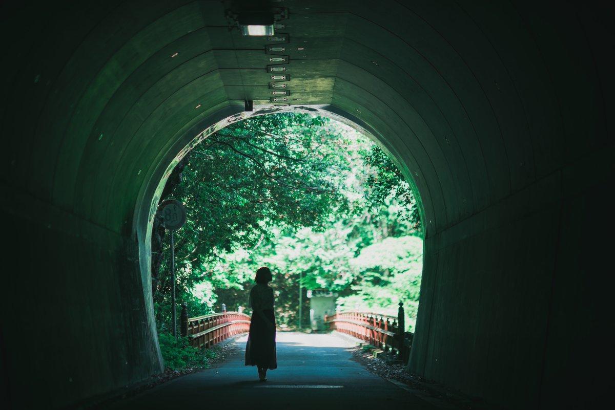 トンネルの出口は、セカイの入口である。