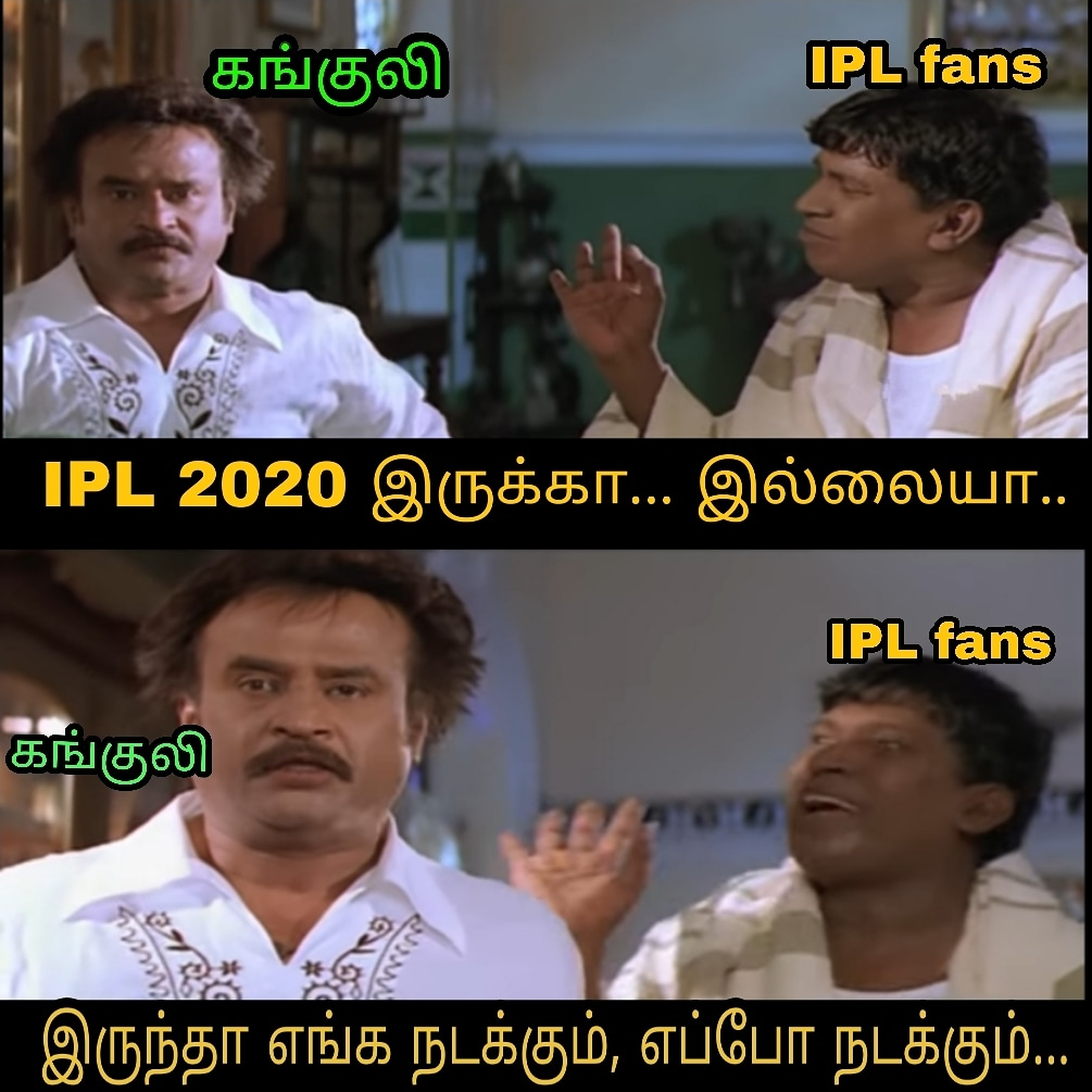 #IPL #Cricket #Chennai #chengalpattu #TamilNadu #Tamil #tamilmemes #TamilCinema #tamilmemes #Tamilmeme #Trending #TrendingNowpic.twitter.com/MoBHOOyI96