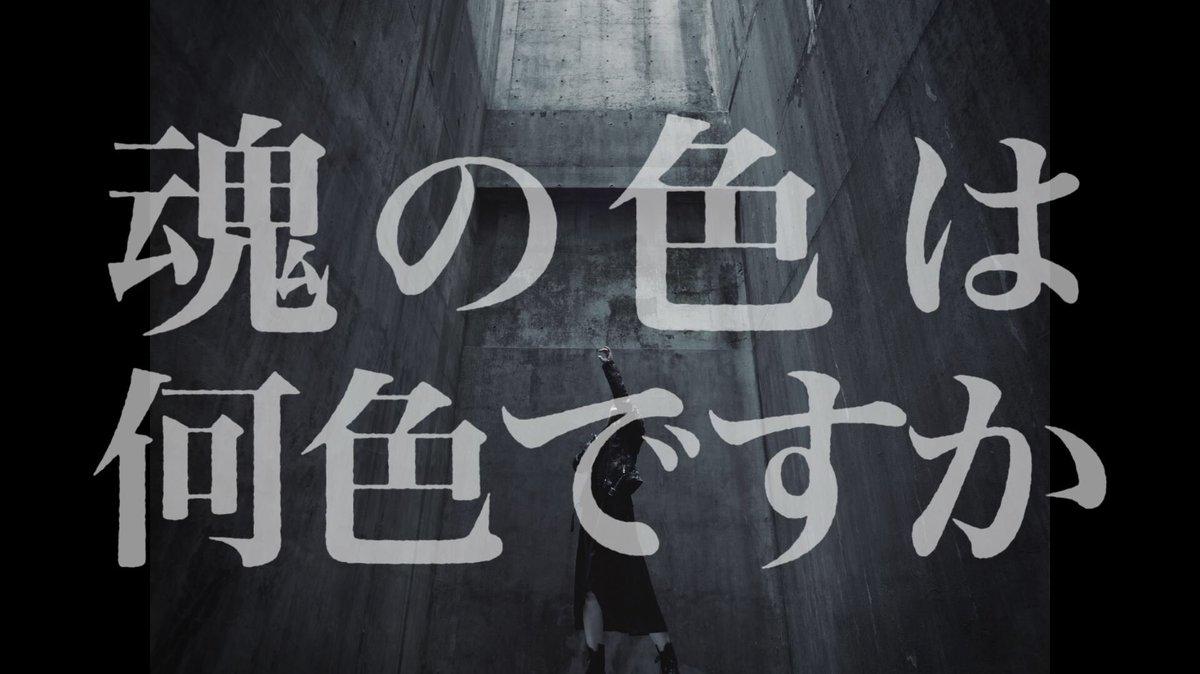 【お知らせ】TVアニメ「ソードアート・オンライン アリシゼーション WoU」OPテーマ「ANIMA」のミュージックビデオが公開!ReoNaのMVでは初となるバンド編成に、プロジェクションマッピングを駆使した躍動感と疾走感のある映像に仕上がっています!#ReoNa#ANIMA