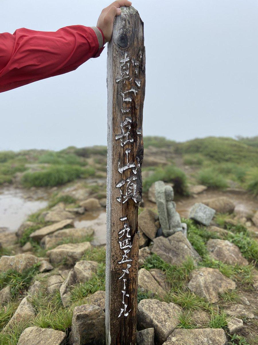 yabunohito photo