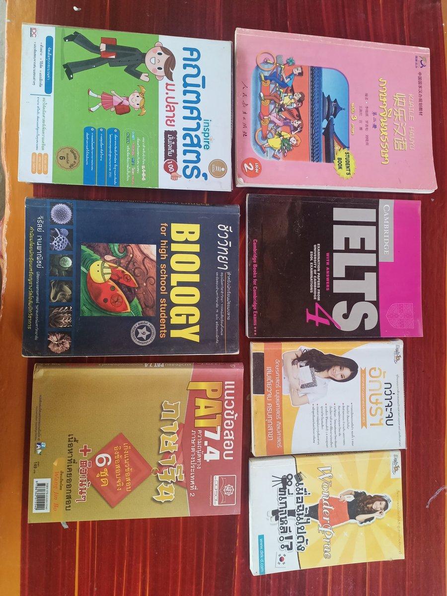 ส่งต่อหนังสือมือสองคาะ สนใจสอบถามได้เลยค่ะ ☺️☺️☺️ #หนังสือมือสอง #หนังสือเตรียมสอบ #หนังสือเตรียมสอบเข้ามหาลัย #ภาษาอังกฤษ #ภาษาจีน #pat7 #ชีววิทยา #คณิตศาสตร์ #อักษรศาสตร์ #ภาษาเกาหลี https://t.co/XkfhA1ITW8