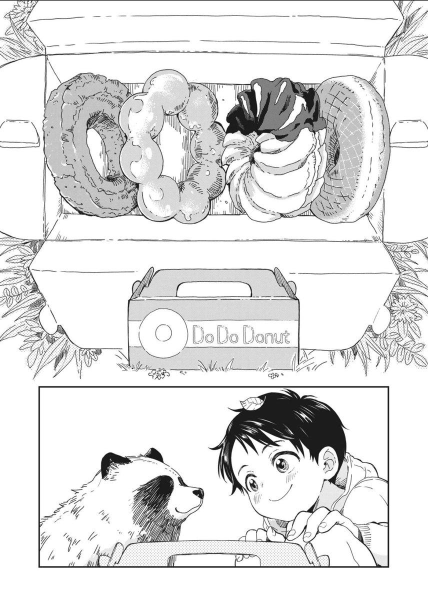 「よっつのドーナッツ」は担当氏が、子供に読ませる漫画は気を使っている。という話を聞いて、4歳の子に向けて描いたお話です。4歳の感想、まってます。