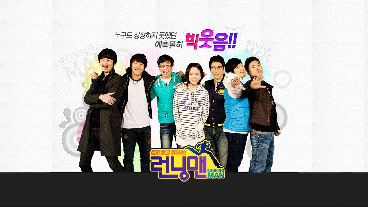 Running Man 2020 Episode 511 Eng Sub Korean Variety Show