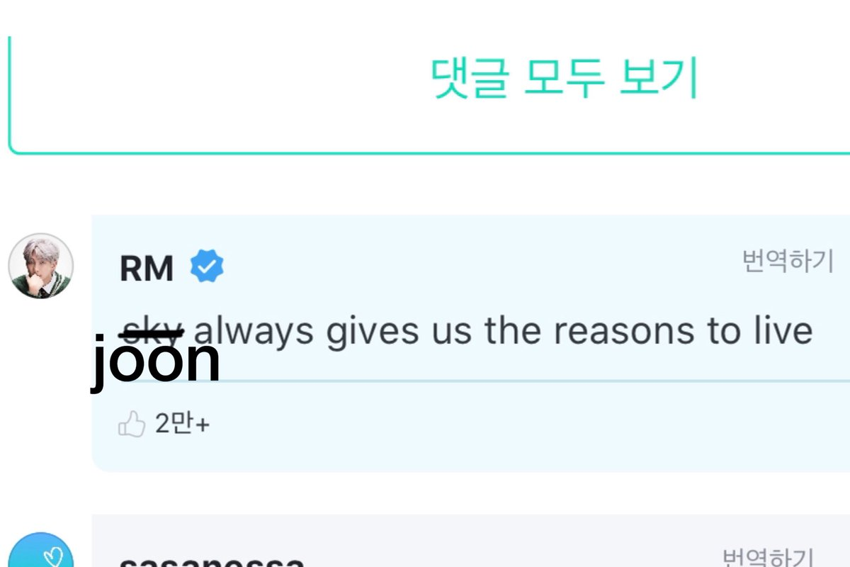 i'm sorry joon but i had to correct you