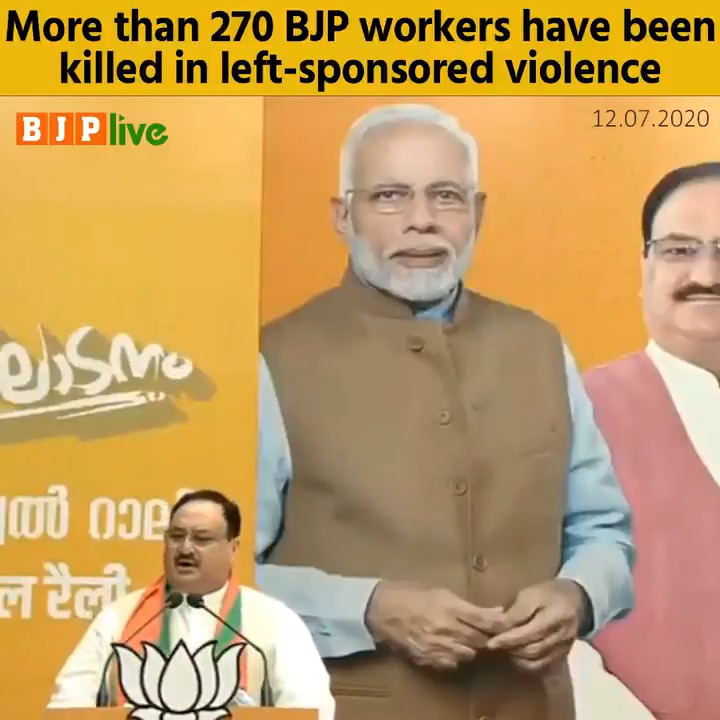 The Pinarayi govt is inefficient, corrupt and believes in violence. The CPM-sponsored violence has been prevalent for the last 2 decades. More than 270 BJP workers have lost their lives and hundreds have been injured: Shri @JPNadda