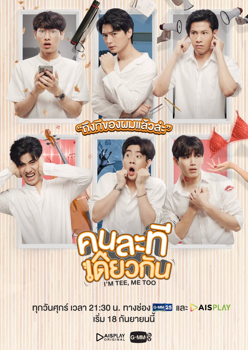 After the succesful Tagalized version of #BrightWin's #2getherTheSeries. #Dreamscape is ready to bring the #GMMTV's Holy Trinity to the 🇵🇭 Digital Media via #ImTeeMeToo, soon on #GMM25 and #AISPlay (🇹🇭) and #iWant App (🇵🇭)  #Peraya #Babii #Polca #KristSingto #OffGun #TayNew https://t.co/dXAgnENnzh https://t.co/2SCO9yII6D