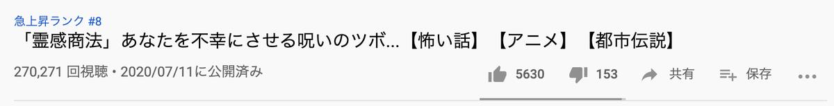 秘密結社ヤルミナティー 夢小説