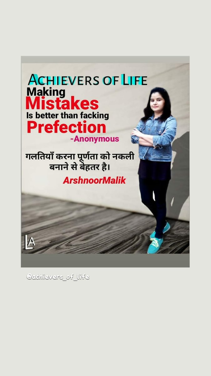 Making mistakes is better than facking prefection -Anonymous #follow #f4f #followme #me #followforfollow #follow4follow #teamfollowback #followher #followbackteam #followhim #followall #followalways #followback #me #love #pleasefollow #follows #follower #followingpic.twitter.com/vej7nOzUkj