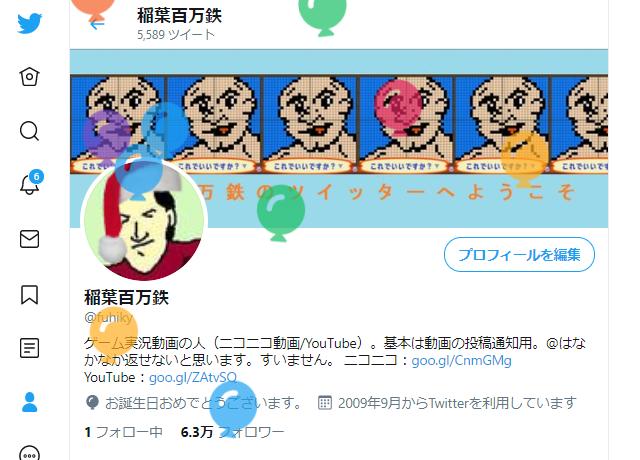 たくさんの誕生祝いのメッセージありがとうございます。34歳になっちゃいました。友人と遊ぶ動画タイトルに『30代 はじめての~』が使えるのも、あと6年くらいだと思うと正直恐ろしいっすね…今年も悔いなく遊んでいきたいと思いますので、どうぞ宜しくお願いいたします。