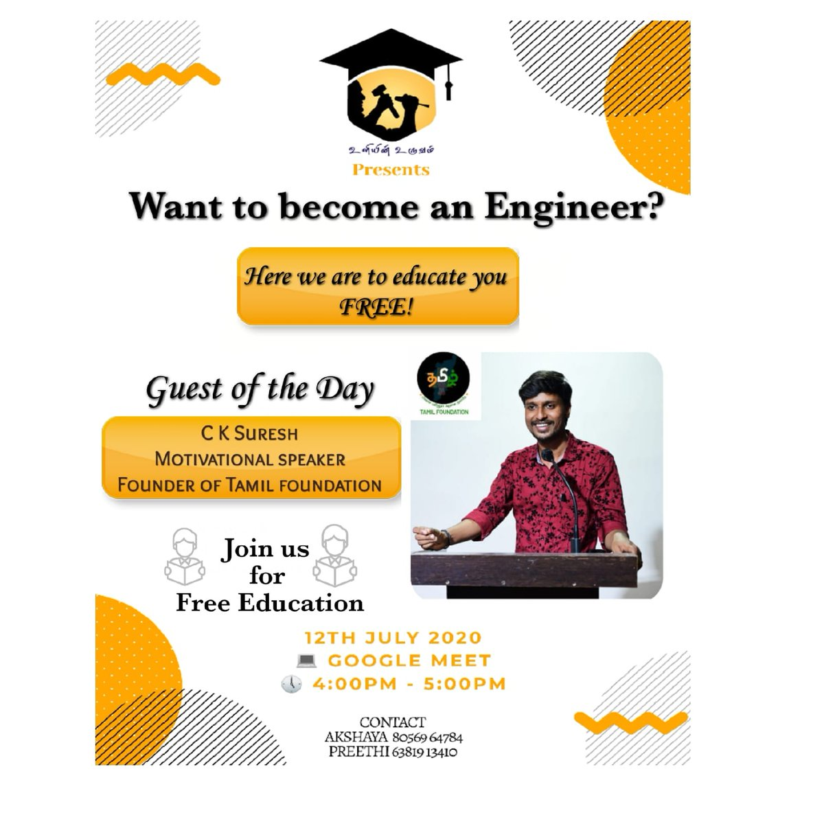 Want to become an engineer? Here's your way. #anbudendd #dazzle #dazzledusted #students #studentlife #youth #studentlife #college #collegelife #collection #thalapathy #thalapathyvijay #thala #vijaytv #hansika #poojahegde #online #dailyfluff #dailydriven #trip #today #cousinpic.twitter.com/XY0nFIydIL