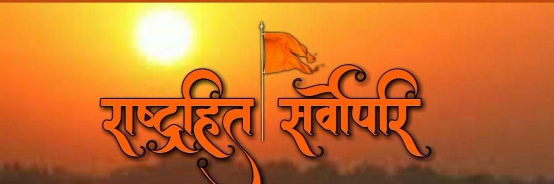 #sardarpatel #subashchandrabose #bhagatsingh pic.twitter.com/fIVkj7xHGu