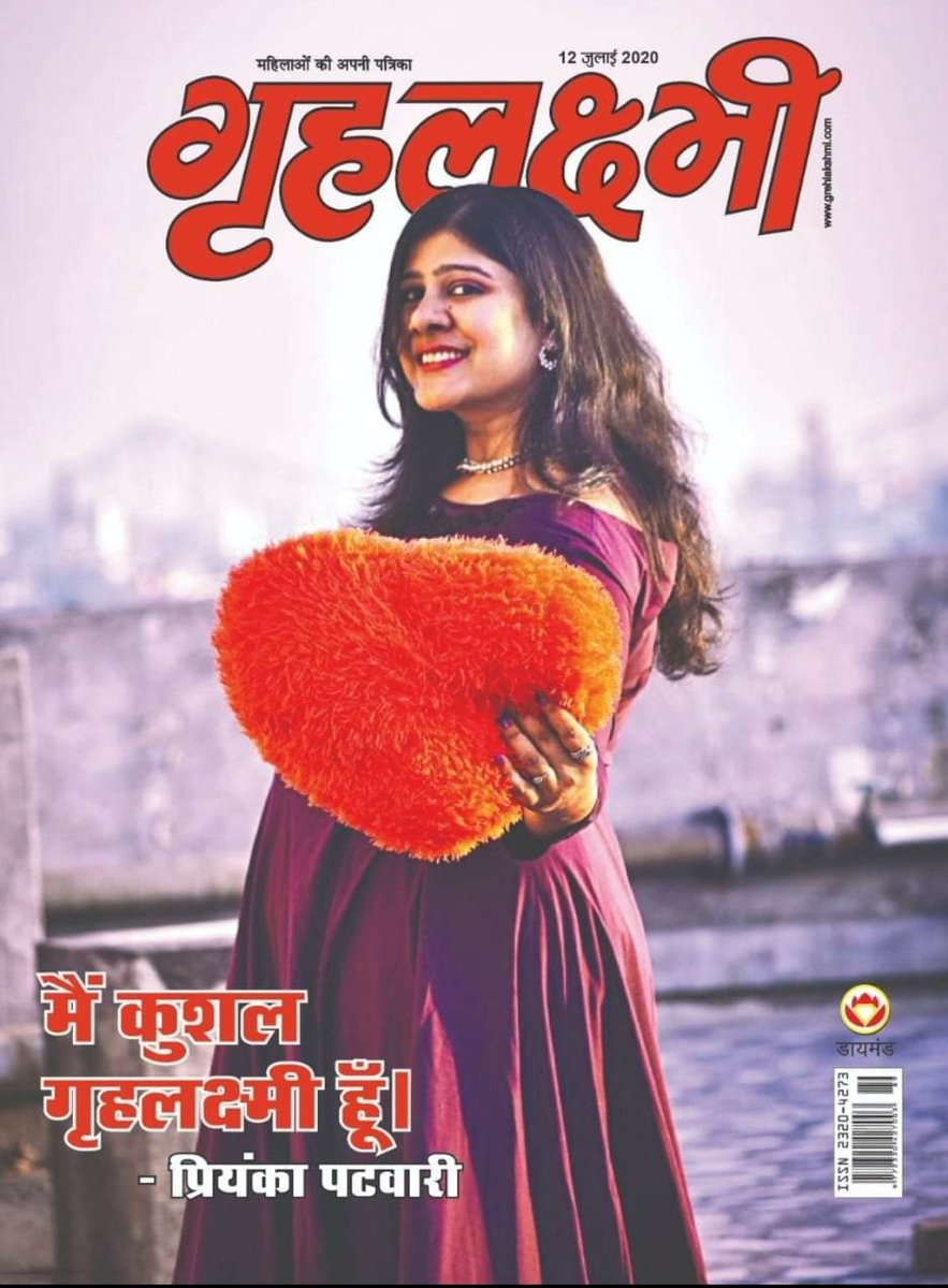 Published in the cover page of Grehlakshmi... Feeling blessed...   https://www.facebook.com/291244046442/posts/10157966660816443/…  #GrehlakshmiOfTheDay #GrehlakshmiMagazine #ECover #Coverpage #InspiringStory #StrongMoms #Blogger #Women #flavorsofworldpic.twitter.com/jypi3X6NqC