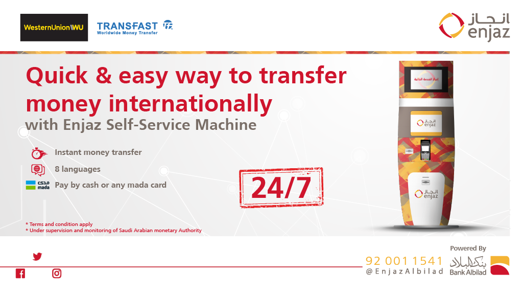 Quick & easy way to transfer your money internationally with Enjaz self-service machine  ✅ Instant transfers ✅ 8 languages ✅ Pay by cash or any mada card  Locate the nearest machine https://t.co/ONJxvUIcpC https://t.co/mr2bdLAB63