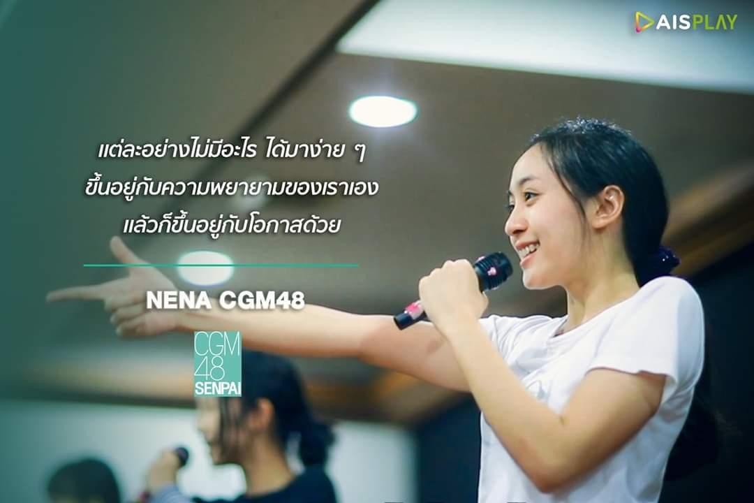 Nena CGM48 : แต่ละอย่างไม่มีอะไร ได้มาง่าย ๆ  ขึ้นอยู่กับความพยายามของเราเอง แล้วก็ขึ้นอยู่กับโอกาสด้วย 💕  #NenaCGM48 #CGM48 #CGM48SENPAI #welovecgm48 #AISPLAY #NenaSupporter https://t.co/mEqDlEtlPm