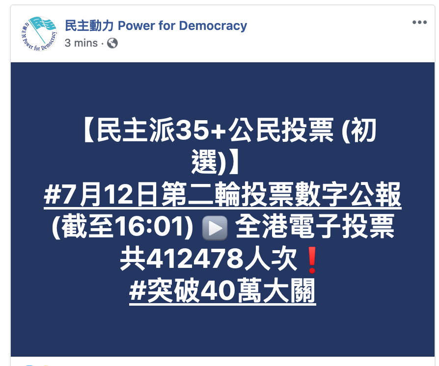 Update: With courage and tenacity, over 412,000 #HKers have already cast their ballots, for the first 7 hours today. This is the silent protest of all freedom-loving citizens in #Hongkong to say no to the sweeping #NationalSecurityLaw. https://t.co/1fwcEIi3kb https://t.co/fEzhD83L3E