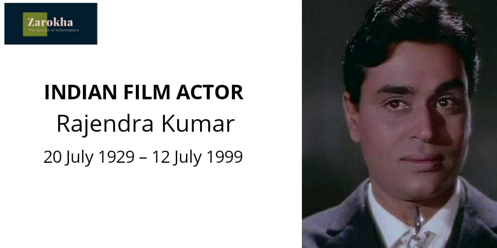KNOW ABOUT TODAY 12 JULY 2020 Indian Film Actor : Rajendra Kumar #OnThisDay #FridayFun #DidYouKnow #zarokha https://t.co/UoSATP4VYx