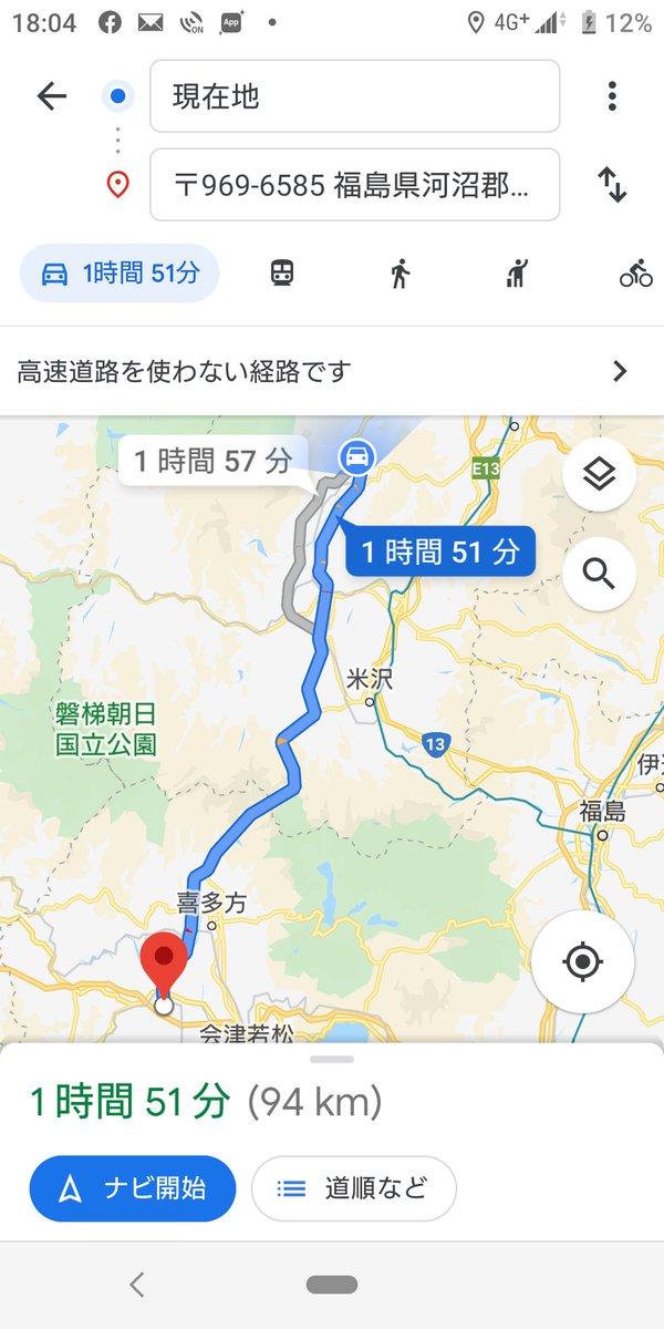 和歌山市ばくさい
