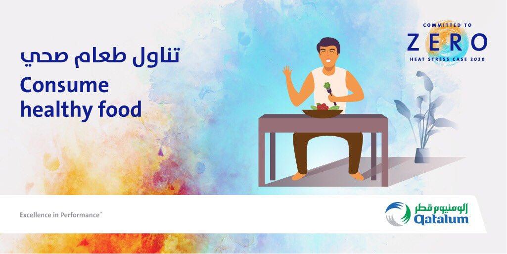 Consume healthy food & rich water fruits. #summer2020 #qatar #heatstress  حاول دائما تناول طعام صحي وفواكه غنية بالمياه #صحة #قطر #الإجهاد_الحراري https://t.co/INNUnAANHh