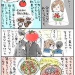 トマトがそんなに好きじゃなくても美味しい!?「タコとトマトの和風マリネ」の作り方!